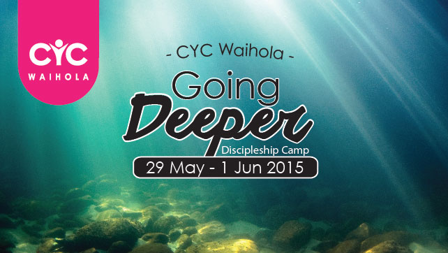 2015 Going Deeper Discipleship Camp